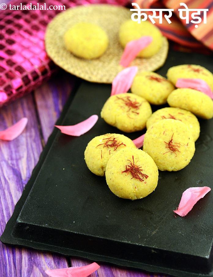 केसर पेड़ा रेसिपी in Hindi