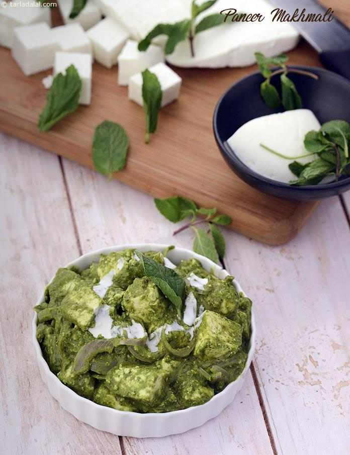 Paneer chunks are marinated in an aromatic paste of coriander, mint, cashews and thick curds, and later sautéed to perfection. As if that were not enough, there is a cream topping as well!