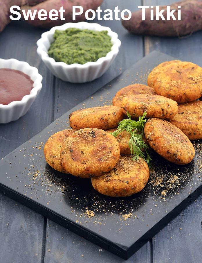 Sweet Potato Tikki Recipe, Shakarkand Tikki
